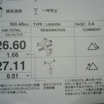 P1050002_R