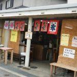 takoyaki2